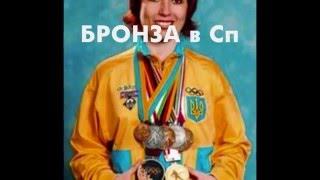 Ukrainian Biathlon