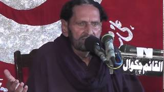 gharera majlis 25 rajab 2014 part17 zakir maqbool husain dhakoo