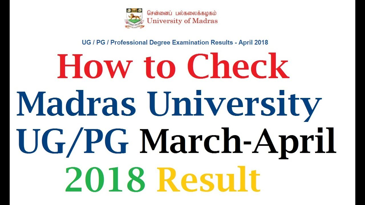 How to Check Madras University UG/PG March-April 2018 Exam Results Online