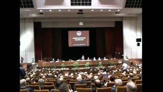 видео Общее собрание  | Региональный Консалтинговый Центр