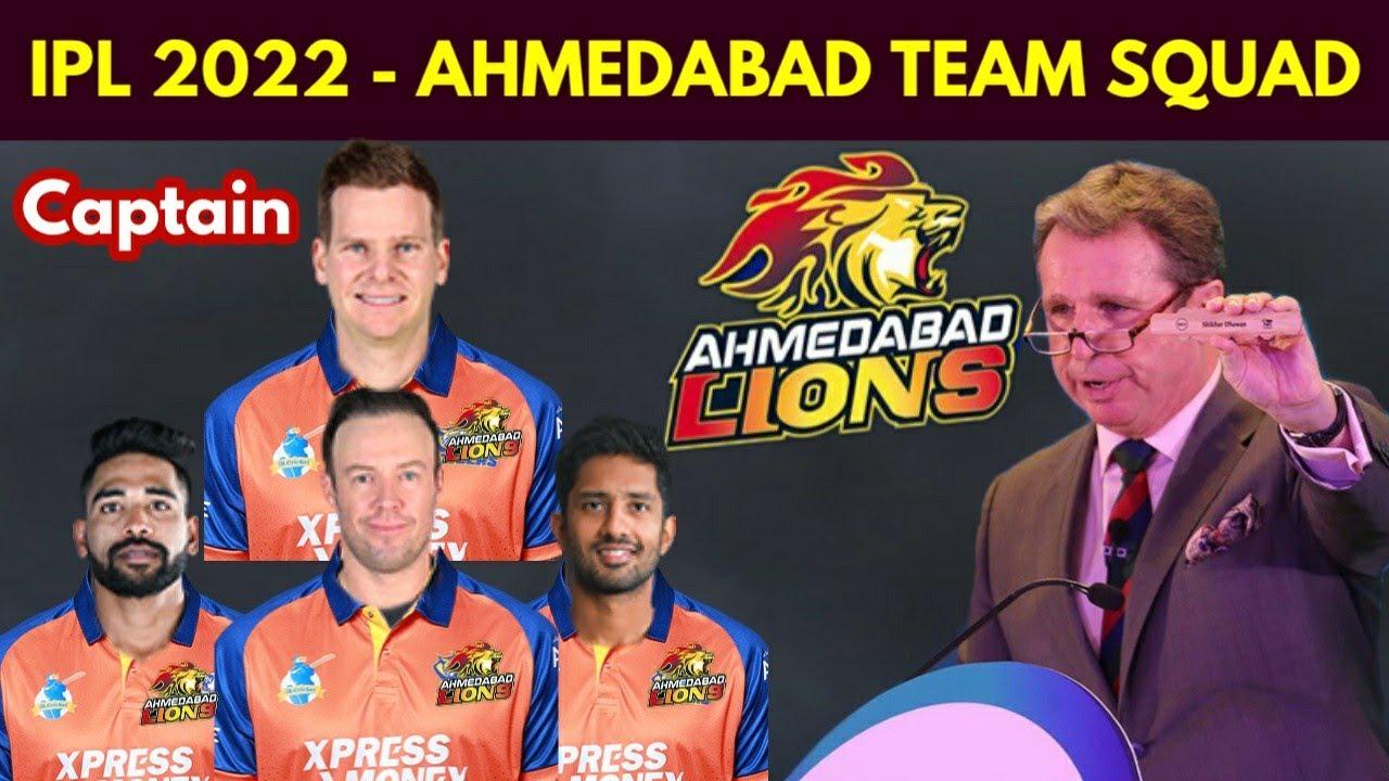 IPL 2022 - Ahmedabad Lions Team Squad for IPL 2022 | Ahmedabad Squad 2022 अहमदाबाद के खतरनाक खिलाड़ी