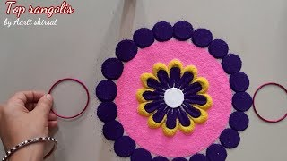 Diwali rangoli design  by Aarti shirsat | Top rangolis