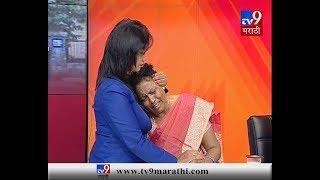 Dr. Payal Tadvi Suicide Case | ...ही तर हत्याच, डॉ. पायलच्या आठवणीने कुटुंबीयांनी हंबरडा फोडला-TV9