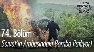 Servet'in Arabasındaki Bomba Patlıyor - Eşkıya Dünyaya Hükümdar Olmaz 74. Bölüm