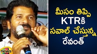 Revanth Reddy Strong Warning to KCR and KTR in Kodangal | Revanth Reddy Vs KTR | #TelanganaElections