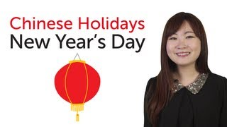 Chinese Holidays - New Year's Day - 新年/元旦