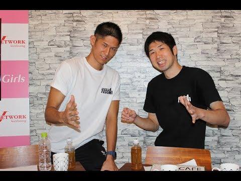 『J-NET CAFE』ゲスト:原島モルモット佑治&瑞慶覧長風(TESSAI GYM)