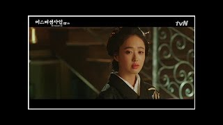 Video Mr. Sunshine: Episode 4 » Dramabeans Korean drama recaps download MP3, 3GP, MP4, WEBM, AVI, FLV Oktober 2018