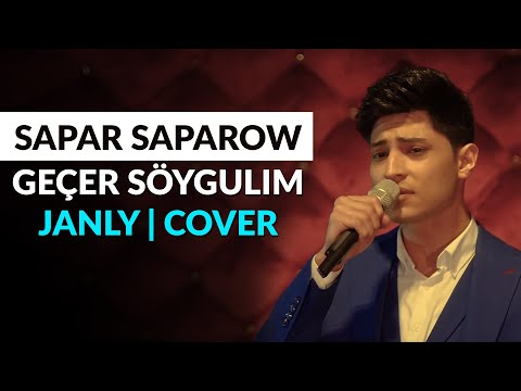 Sapar Saparow - Gecher Soygulim | Akysh Saparow (COVER )