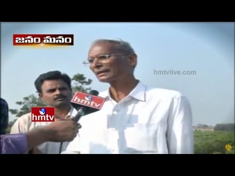Why Farmers Opposing Land Acquisition For AP Capital Amaravathi ? | Janam Manam | HMTV