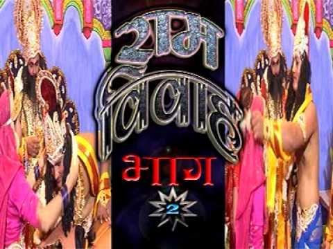 Ram Vivah Vol-2 A Bhojpuri Dharmik Prasang Sung By Vajinder Giri,Tapeshwer Chuhan