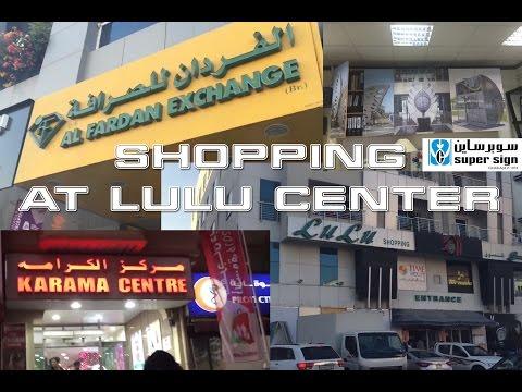 Shopping At Lulu Center Karama, Dubai | Super Sign Advertising | Al Fardan Exchange (15-JAN-2016)