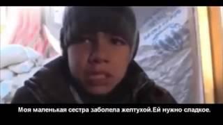 Что сейчас происходит в Сирии. Кушай хлебушек Ахмед, досвидания Ахмед.(, 2015-12-05T07:42:52.000Z)