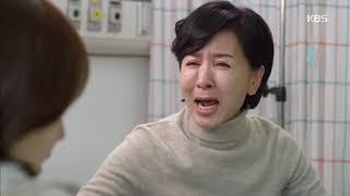 """하나뿐인 내편 - 이혜숙에게 화가 난 박성훈! """"제가 남자 좋아하는 줄 알고 그런 거예요?"""