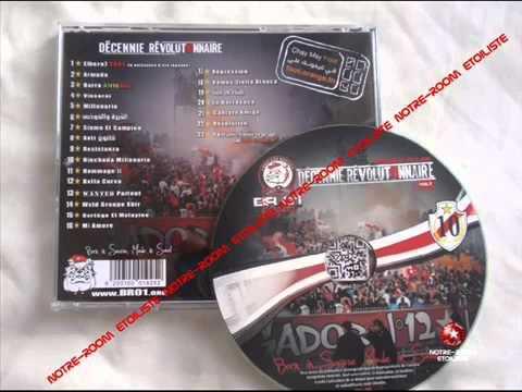 album brigade rouge dcennie rvolutionnaire mp3