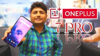 Oneplus 7 Pro unboxing In Hindi Price In India | Oneplus Jio Offer