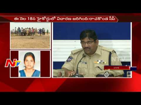 Rachakonda CP Press Meet over Nalgonda Naresh Incident || Hyderabad || NTV