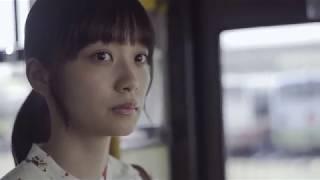 映画『パンとバスと2度目のハツコイ』は2018年2月17日(土)よりイオン...