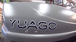 видео ДВУСТОРОННИЙ Автобокс YUAGO Avatar EURO (460 л.) Серый,Белый,Черный (тиснение)