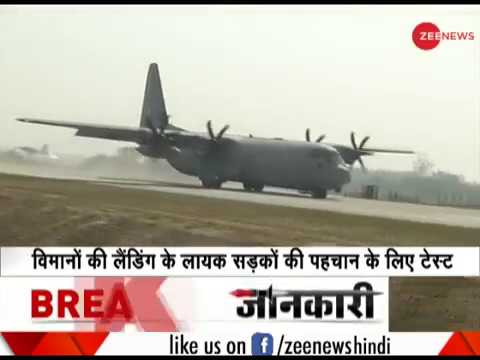 Watch landing of IAF's C-130 Hercules on Lucknow-Agra Expressway