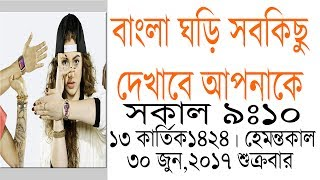 Bangla clock show on date & time in Bangla font  Android App