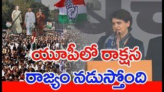 Bharat Bachao Rally at Ramlila Ground | Priyanka Gandhi | MAHAA NEWS