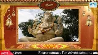 Sri Ganesh Sahasranama Stothram