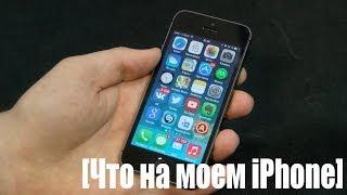 [Что в моем iPhone] MyScript Calculator, Yahoo Погода, Voice Translator