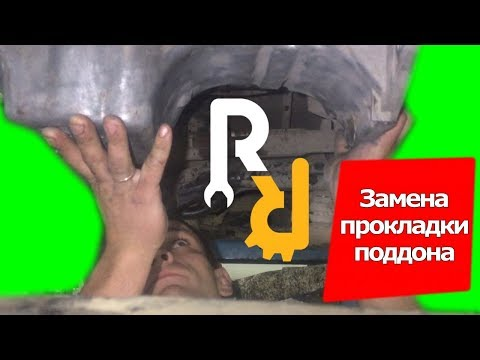 Прокладка масляного поддона на Рено K7J, K7M, K4M замена. Ревизия масляного насоса.   Видеолекция#2