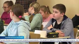 В частной школе «Интелект» прошёл республиканский конкурс по русскому языку и литературе