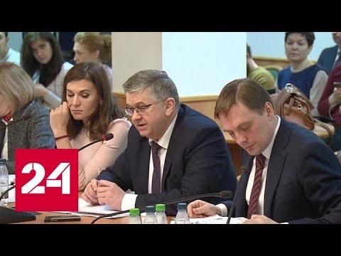 В Госдуме обсуждают проблему распространения китайского коронавируса - Россия 24