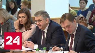 В Госдуме обсуждают проблему распространения китайского коронавируса   Россия 24