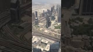 Burj Dubai on 124th floor (talk 154)
