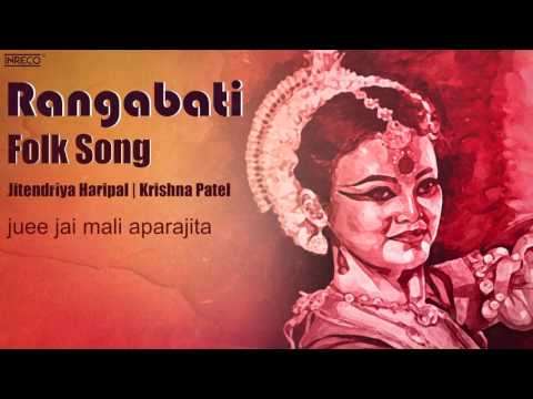 Rangabati | With Lyrics | Sambalpuri Superhit Folk Song | Oriya Folk Song