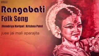 Rangabati | Original song With Lyrics | Sambalpuri Superhit Folk Song | Oriya Folk Song
