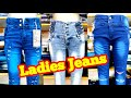 Ladies Jeans 🔥🔥 Latest Fancy Jeans for Girls