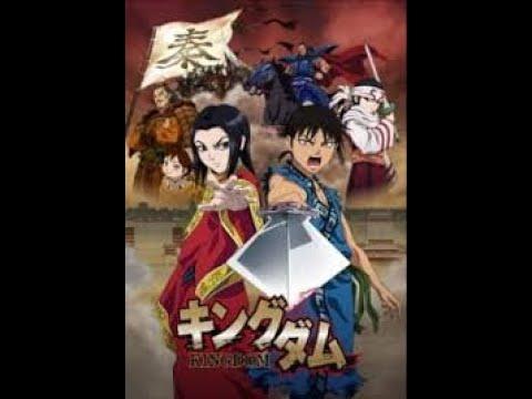 Download anime keren sub indo [KINGDOM Seasone 1]