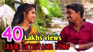 SAAMI SATHIYAMA UNNA VIDAMATTA SONG  | GANA SUDHAKAR LOVE SONG | 2019 | 1080P