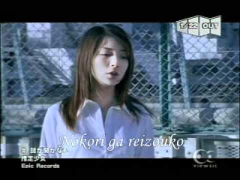 Suitei Shoujo-Kagi ga Akanai Video Lyrics