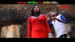 Tomay valobashi bole by Belal khan