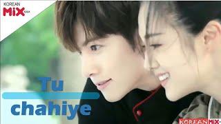 Gambar cover Tu Chahiye - BB - atif aslam - Korean mix - love song