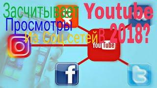Заработок в интернете на просмотре видео 2018