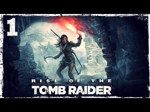 Смотреть прохождение игры [Xbox One] Rise of the Tomb Raider. #1: Приключения начинаются.