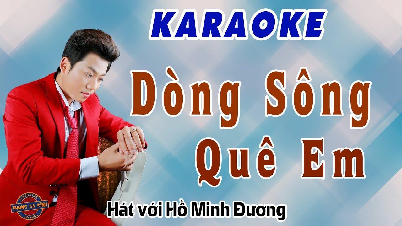 Dòng sông quê em / Hát với Hồ Minh Đương / Karaoke