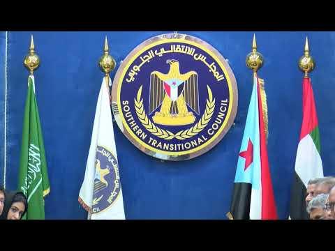 الرئيس عيدروس الزُبيدي يلتقي فريق الباحثين الأمريكيين برئاسة السفير الأسبق جيرالد فايرستاين