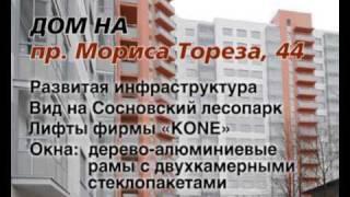 видео Аренда офиса у метро Площадь Мужества. Снять офис у м. Площадь Мужества без комиссии. Санкт-Петербург: цены, фото.