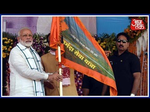 PM Narendra Modi Unveils Narmada Conservation Roadmap
