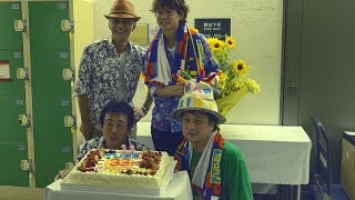 TUBE 「夏が来る!」特典DVDダイジェスト