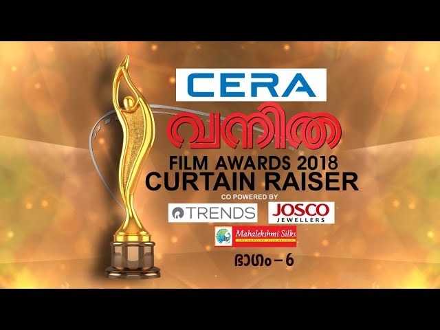 Vanitha Film Awards 2018 | Curtain Raiser Part - 6 | Mazhavil Manorama