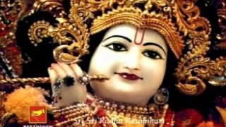 Bengali Bhakti Geet 2017 | Krishna Krishna Sudhu Krishna | Anup Jalota | Beethoven Record